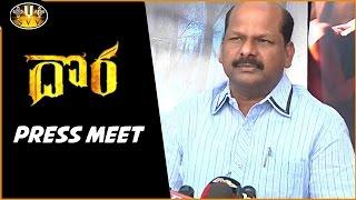 Dora Telugu Movie Release Press Meet    Nayanthara, Harish Uthaman    SVV