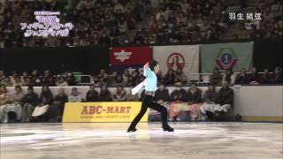 Yuzuru Hanyu , Nagoya Figure Skating Festival 2013.