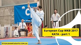 European Cup WKB 2017 - Kata ( part 1/3)