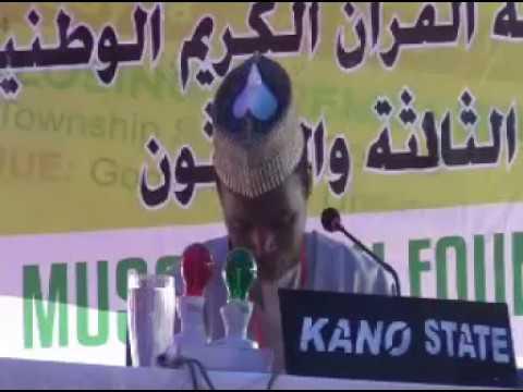 Download 2019 Nigerian Musabaqa: 20 Hizb - Kano State Male Participant - #نيجيريا