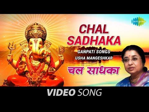 Bolu Aise Bole | Swararaj Chota Gandharva from YouTube · Duration:  5 minutes 13 seconds
