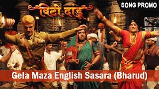 Gela Maza English Sasara (Bharood) - Song Promo - Vitti Dandu - Ajay Devgn, Dilip Prabhavalkar