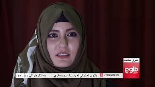 LEMAR NEWS 03 October 2018 /۱۳۹۷ د لمر خبرونه د تلې ۱۱ نیته
