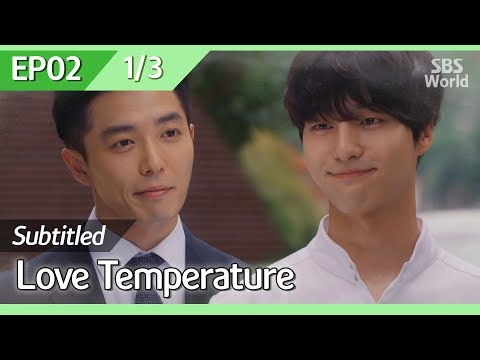 [CC/FULL] Love Temperature EP02 (1/3)   사랑의온도