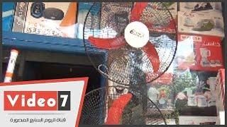 بالفيديو..برغم ارتفاع درجات الحرارة.. ثبات أسعار المراوح الكهربائية وإقبال ضعيف