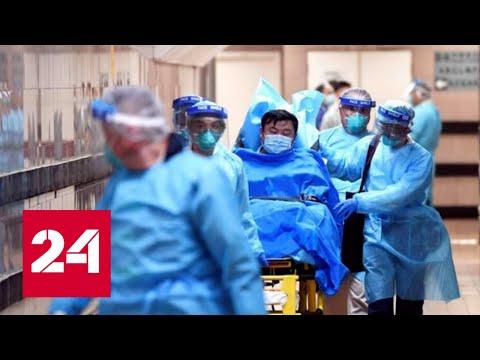 Обнаружена причина развития опасного вируса. 60 минут от 24.01.20