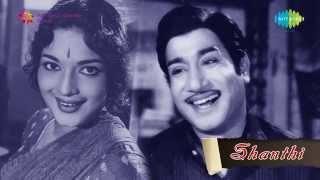 Shanthi | Senthoor Murugan song