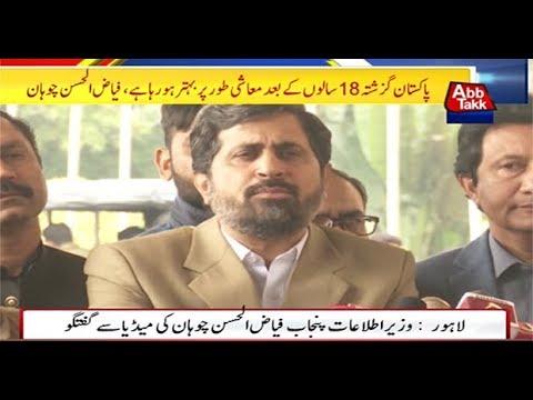 Punjab Information Minister Fayyaz Ul Hassan Talks to Media
