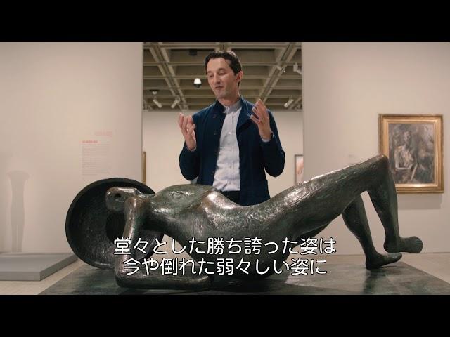 【ヌードと人間】「ヌード」展 展覧会紹介VTR②