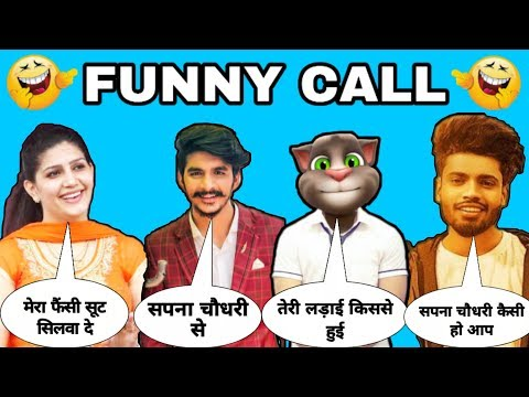 Gulzar channiwala song 2019 jug jug jeeve official song, Randa party song billu comedy