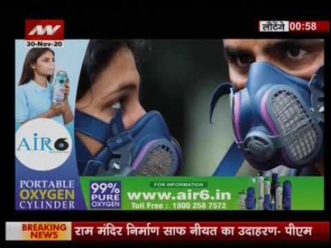 Require  Dealer for Pan India | Air6 Portable Oxygen at News Nation