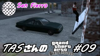 【TAS】Grand Theft Auto; San Andreas Part09