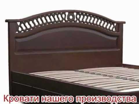 Кровати signal из польши. Купить кровати в киеве.