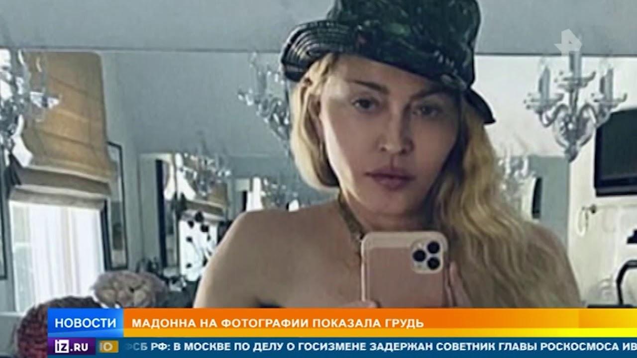 Мадонна сфотографировалась топлесс, опираясь на костыль