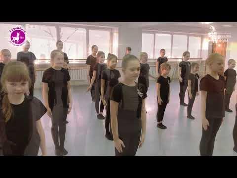 Онлайн мастер-класс по современному танцу
