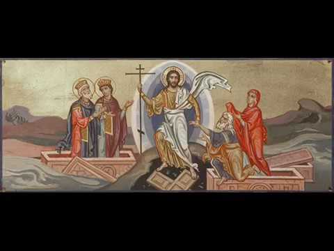 ქრისტე აღსდგა მკვდრეთით საგალობელი