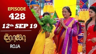ROJA Serial | Episode 428 | 12th Sep 2019 | Priyanka | SibbuSuryan | SunTV Serial |Saregama TVShows