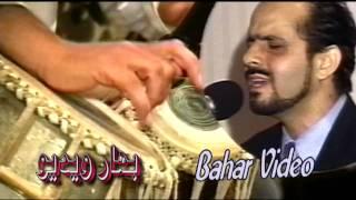 Said Omar Majlesi (Gar Az Aeen Manzele Wayran)
