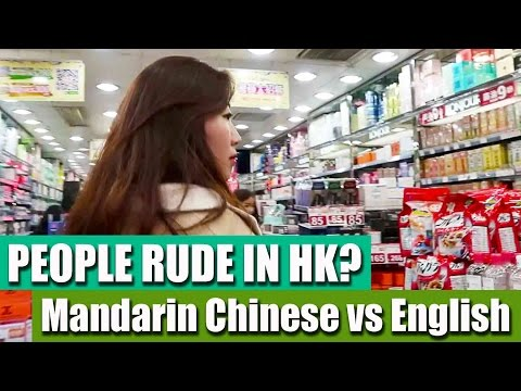 Are People Rude in Hong Kong? Speaking Chinese vs. English 香港人不友善嗎?