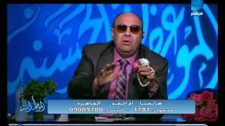 الموعظة الحسنة|ابويا استلف منى مبلغ من المال مقابل قطعة ارض ثم بعها قبل وفاته ما الحكم