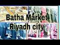 Batha market Riyadh Saudi Arabia | Reasonable price shopping | Indian life in Saudi Arabia