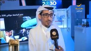 جناح جامعة الملك عبدالله للعلوم والتقنية يجذب زوار الجنادرية 32