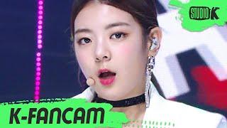 [K-Fancam] 있지 리아 직캠 'WANNABE' (ITZY LIA Fancam) l @MusicBank 200327