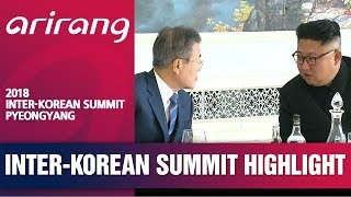 [2018 INTER-KOREAN SUMMIT PYEONGYANG] THE 2ND DAYS HIGHLIGHT