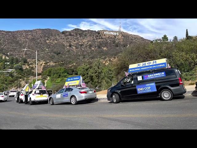 13 紐約勇士車隊到好萊塢 Endccp car  parade in Hollywood 1042021