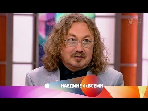Наедине со всеми - Гость Игорь Николаев.  Выпуск от 26.06.2017
