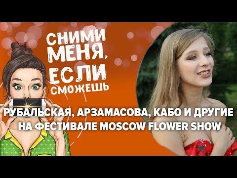 Запределье — смотреть онлайн — КиноПоиск