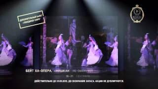 «Русский балет» — Лебединое озеро(«Русский балет» — Лебединое озеро http://bravo.israelinfo.co.il/announce/49545 Санкт-Петербургский театр «Русский балет» —..., 2015-08-20T05:45:47.000Z)