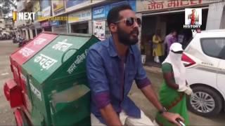 Popular Videos - Ambikapur, Chhattisgarh