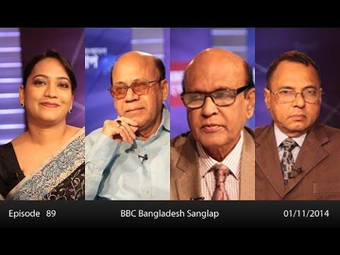 BBC Bangladesh Sanglap, Dhaka, 01-Nov-2014, Series III - Ep 89