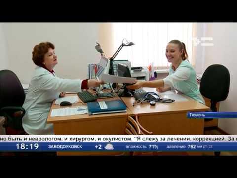Доктора и врачи стоматологической клиники «Аванстом»