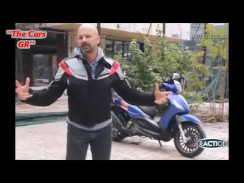 Traction~Piaggio Beverly 300 S 2017 Test