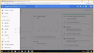 видео виртуальный сервер windows