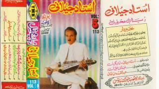 Ostad Jilani - Robab Mehfil ~ Side 1 (Cassette) [Afghanistan]