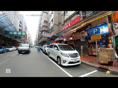 📱Hong Kong Life Live - Kowloon in Cantonese mainly 廣東話版 (2019-1-8)