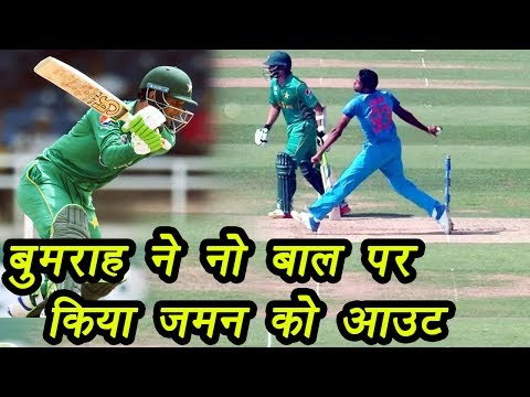 Champions Trophy 2017: Jaspreet Bumrah Gets Fakhar Zaman on NO BALL | वनइंडिया हिंदी