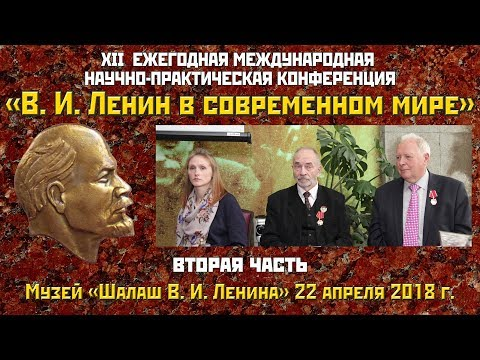 . Ишимова. История России в рассказах для детей. Т. 1.
