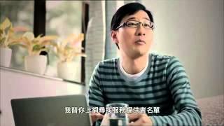 【醫 療 券】香港廣告2013醫療劵