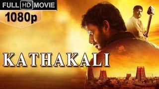 Kathakali south indian movie