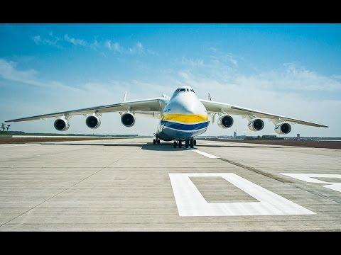 самолёт мрия фото