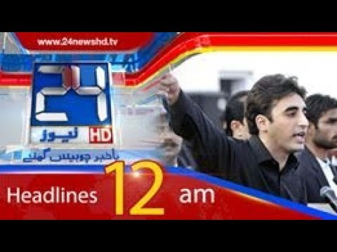 News Headlines | 12:00 AM | 13 May 2018 | 24 News HD