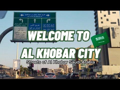 WELCOME TO AL KHOBAR CITY| STREETS OF AL KHOBAR CITY Part 4
