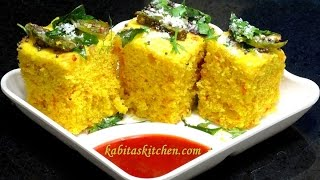 Repeat youtube video Dhokla Recipe-How to Make Soft and Spongy Dhokla-Khaman Dhokla-Besan Dhokla