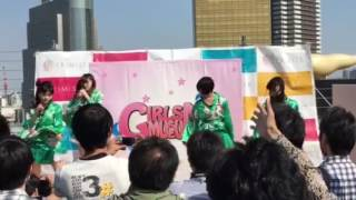 美九重奏曲変色竜 こんぺいとう.