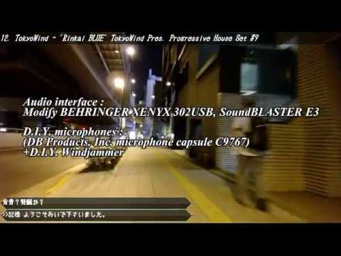 【Broadcasting】 Tokyo Evening Night City Lights Putter Cycling 06 【Logicool C930e + ZHIYUN Z1 Pround】