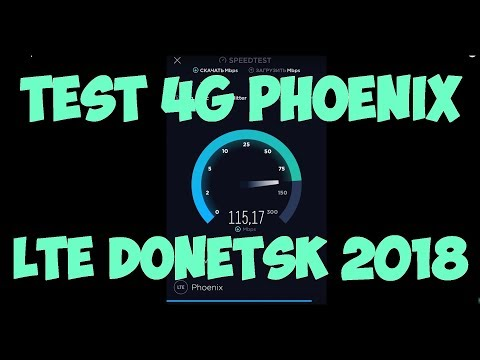 Феникс 4G Донецк - тест 4G интернета LTE Phoenix Донецк
